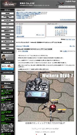 20120820_001.jpg