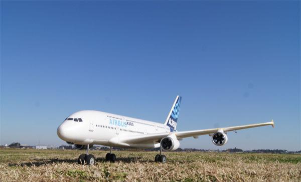 20151220_A380_001.jpg