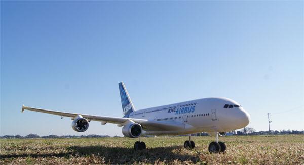 20151220_A380_002.jpg