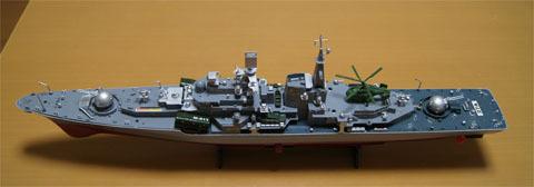 Ship_K_02.jpg