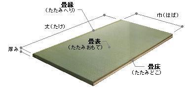 TATAMI_09.jpg